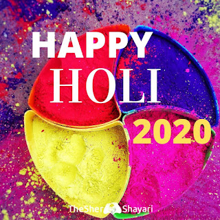 holi images in hindi , happy holi 2020