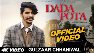 Dada Pota Lyrics - Gulzaar Chhaniwala Song Download