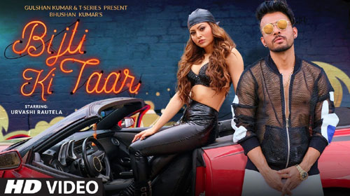 BIJLI KI TAAR LYRICS