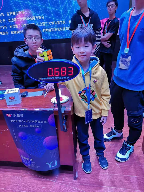 Qiyu Zhang National Record of China 2x2x2 cube