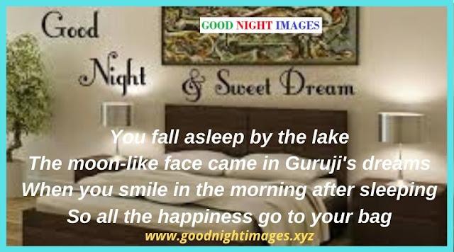 Good Night Images | good night image hd | gud night pics