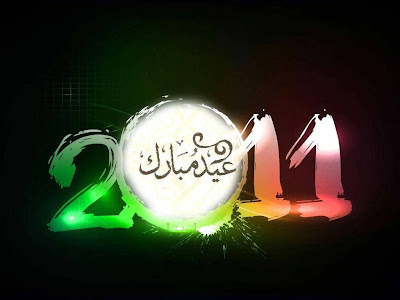 eid mubarak wallpapers background images 3