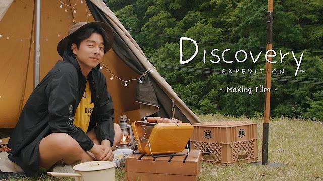 孔劉 2020夏季DISCOVERY EXPEDITION全新廣告與拍攝花絮