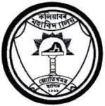 Kaliabor College, Nagaon Recruitment 2019