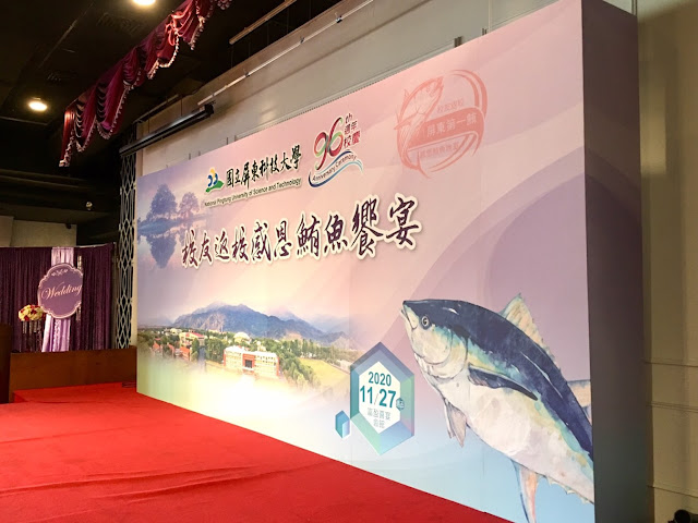 ㄇ 型立體展示背板(活動研討會會議晚宴)Banner