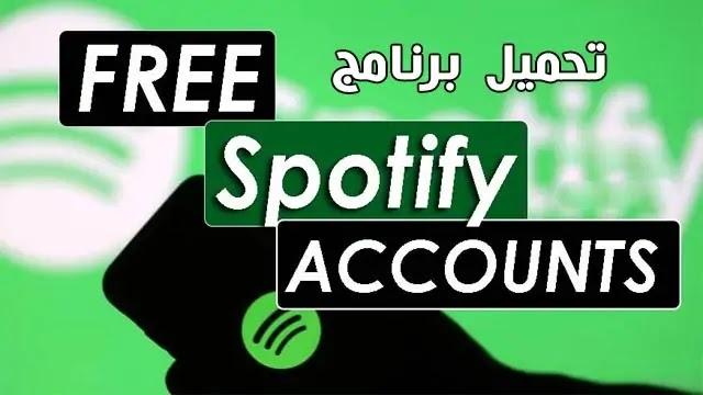 تحميل برنامج Spotify Premium Account Generator 2020 كامل بالتفعيل.