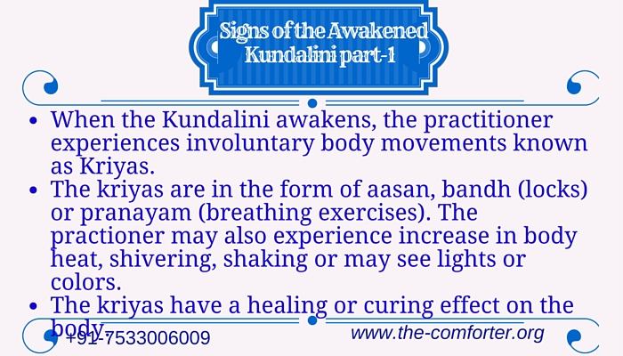 Top Yoga Alert: Signs of the Awakened Kundalini