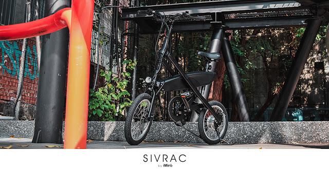 imiro電動自行車