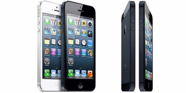 Daftar Harga iPhone 5 di Indonesia | ProBlogiz