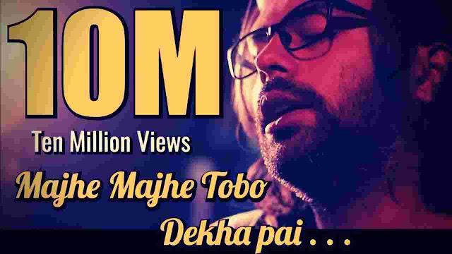 majhe majhe tobo dekha pai lyrics in bengali