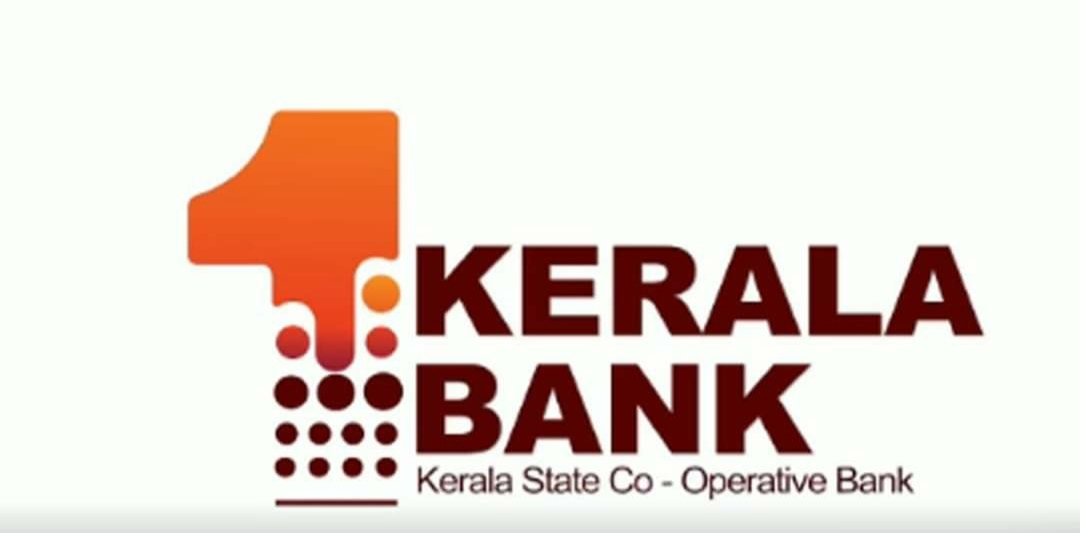 Number One itself;  Kerala Bank launches logo,www.thekeralatimes.com