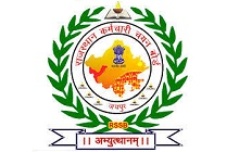 Recruitment for Librarian (GradeIII) through Rajasthan Staff Selection Board, Jaipur