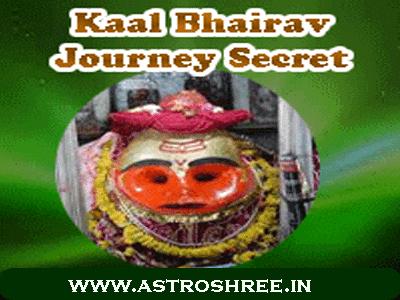 astrologer in ujjain kalbhairav