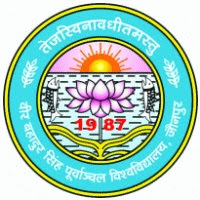 VBSPU Jaunpur Result 2017-18 1st 2nd 3rd Final Year