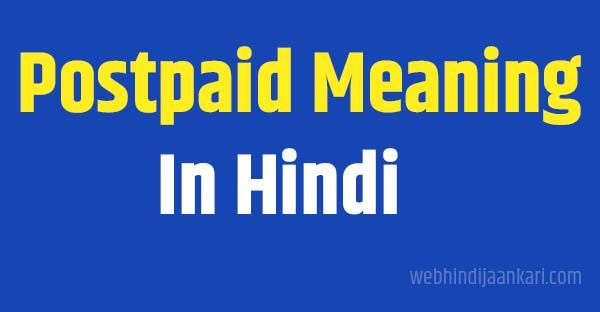 Postpaid Meaning In Hindi