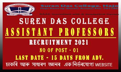 Suren Das College Assistant Professors Recruitment 2021