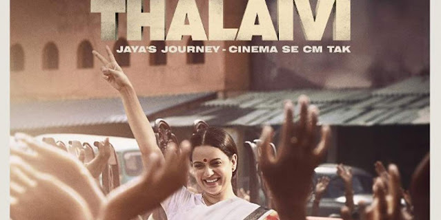 Thalaivii Box Office Collection 2021