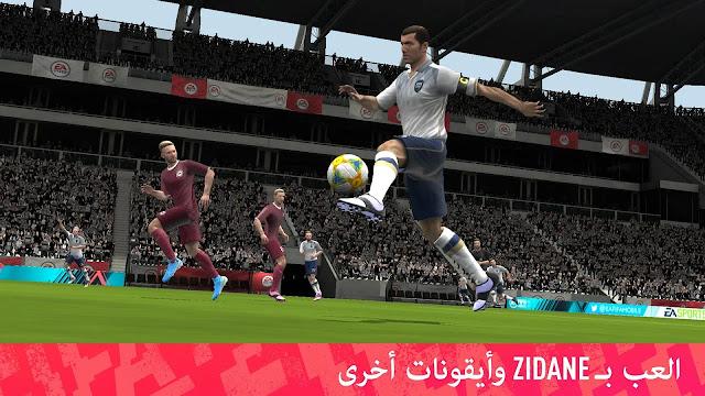 FIFA Mobile Soccer v13.0.11 Mod Apk
