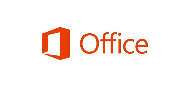 شعار Microsoft Office