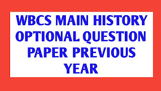 WBCS OPTIONAL HISTORY SYLLABUS