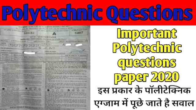 Polytechnic Question Paper / Polytechnic IMP Question 2020 / Polytechnic Questions