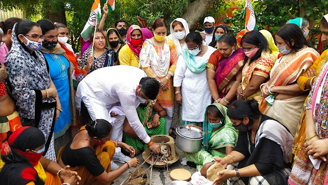 Congress Protests Against Inflation : BJP Has Emptied The Plate Of Common Man |
