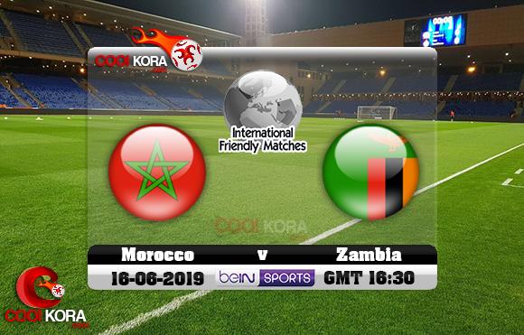 مشاهدة مباراة المغرب وزامبيا اليوم 16-6-2019 مباراة ودية