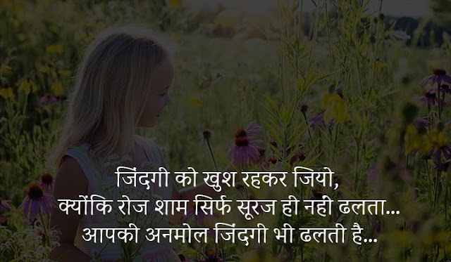 shayari on happiness in hindi