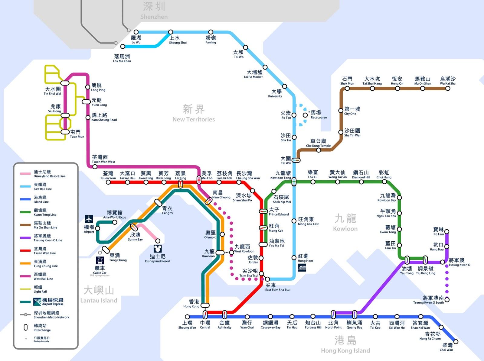 Printable Map Of Hong Kong Metro Hong Kong Mtr Map Subway Metro