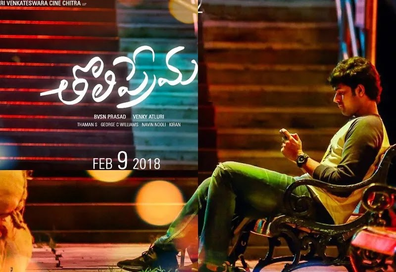 Tholi Prema (2018) Telugu - Movie Poster- Movierulz