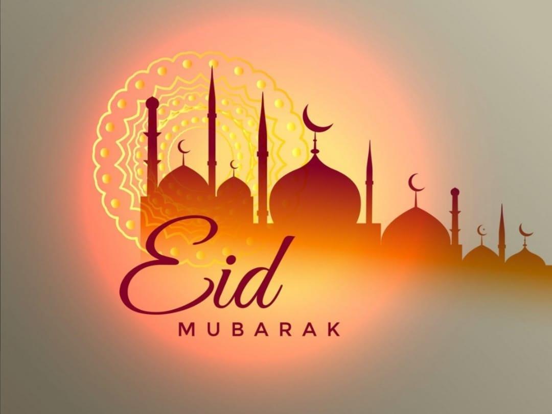 eid mubarak gifts