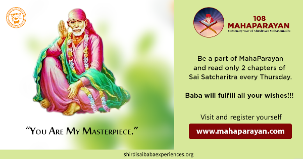Baba Thanks For Coming On Guru Pournima Day