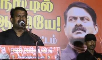 Seeman Speech 22-04-2016 Karaikkaal