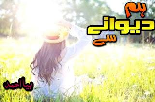 Hum deewane se by Biya Ahmed Complete Part 1 Online Reading