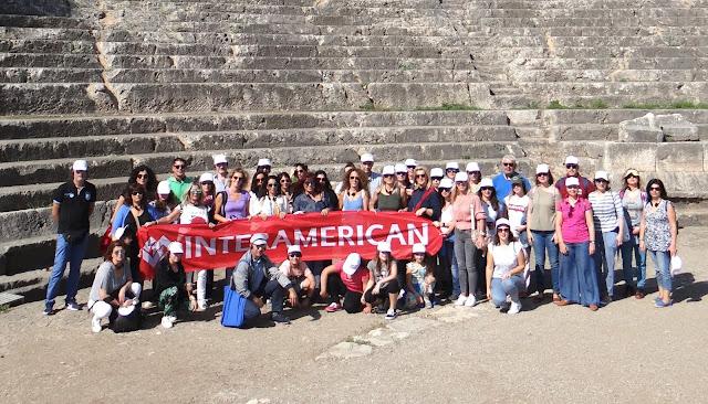 Η INTERAMERICAN στο Άργος και την Επίδαυρο για μια «Γνωριμία με την Κληρονομιά μας»