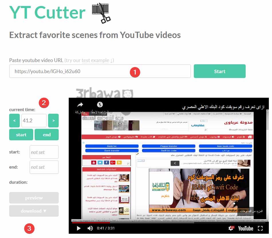 ازاى احمل أي جزء من مقطع اليوتيوب كفيديو أو ملف صوت أو حتى صورة متحركة GIF؟