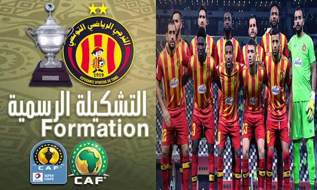 تشكيلة الترجي الرياضي التونسي  المحتملة في مواجهة الزمالك في نهائي كأس السوبر الأفريقي