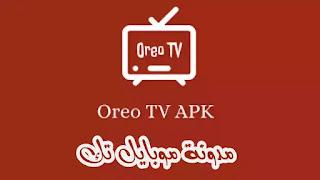 Oreo TV v1.8.5