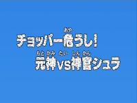 One Piece Episode 162
