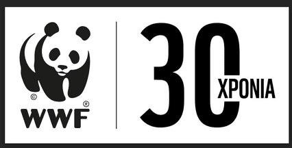 WWF:Όχι άλλη υποβάθμιση του θεσμού των περιβαλλοντικών επιθεωρήσεων!
