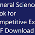 General Science book for Competitive Exams PDF Download
