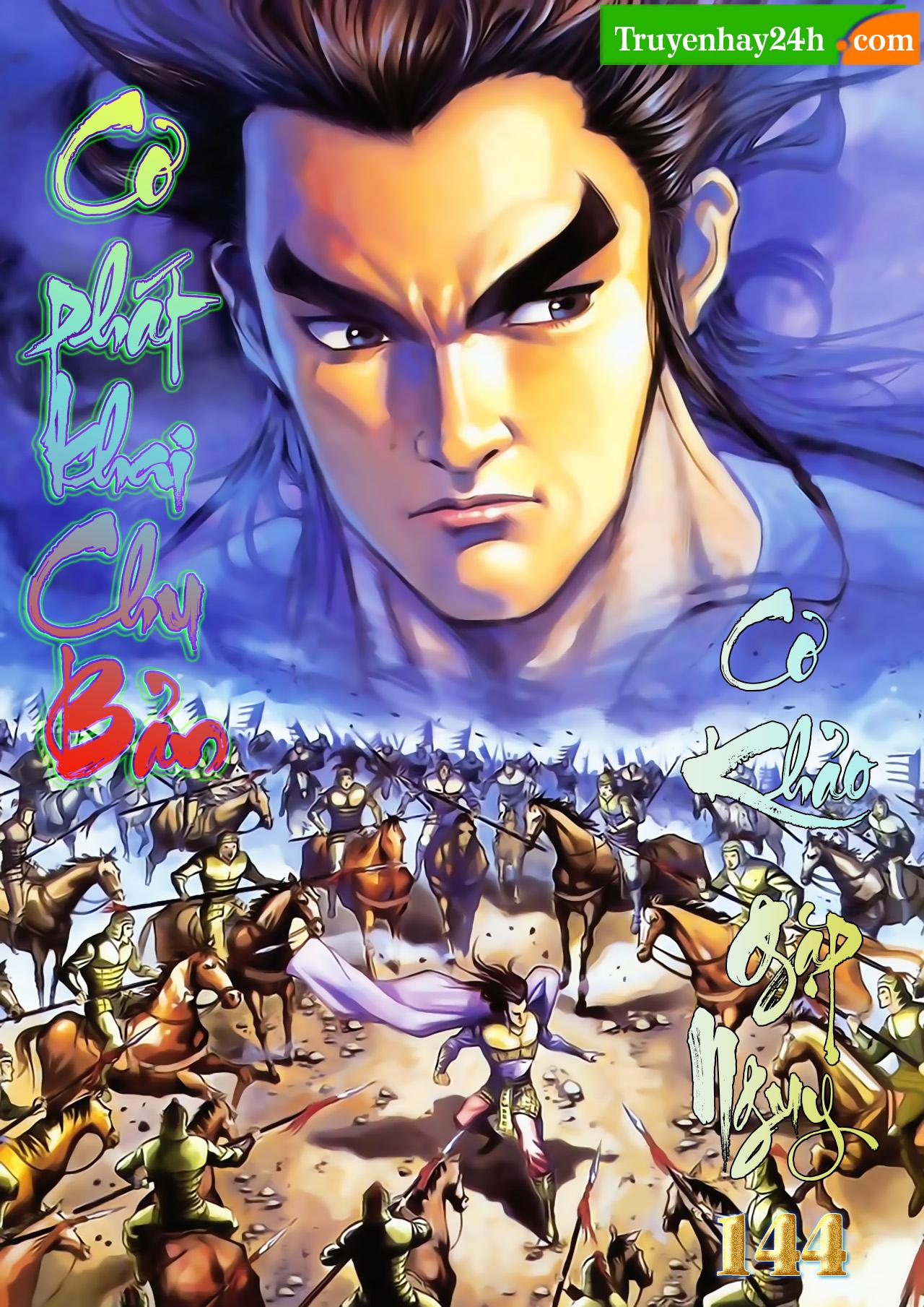 Cơ Phát Khai Chu Bản chapter 144 trang 1