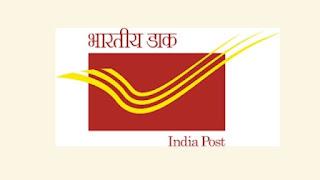 Postal Office Recruitment 2021 Assam Apply 919 Post Of Gramin Dak Sevaks