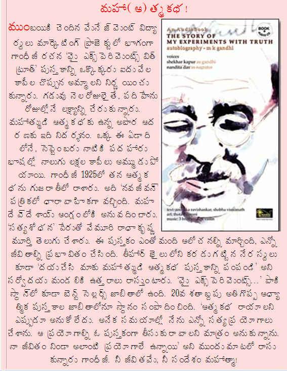 ciomorttomc • Blog Archive • Bhartiya samvidhan in hindi pdf