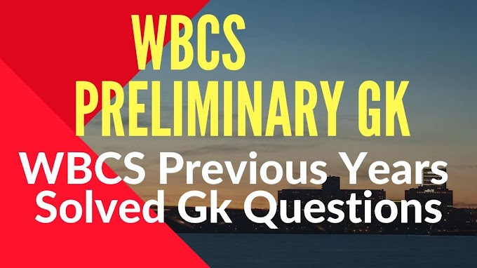 WBCS Preliminary Exam GK Questions with Answer | Previous Year Solved GK.