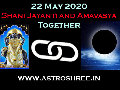 prayers for shani jayanti and amavasya by astrologer