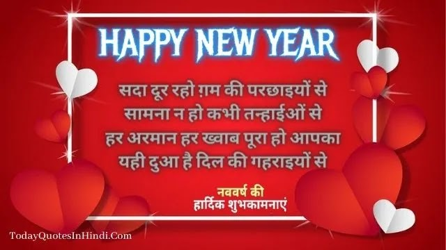 happy new year 2022 photo frames, happy new year 2022 gif images