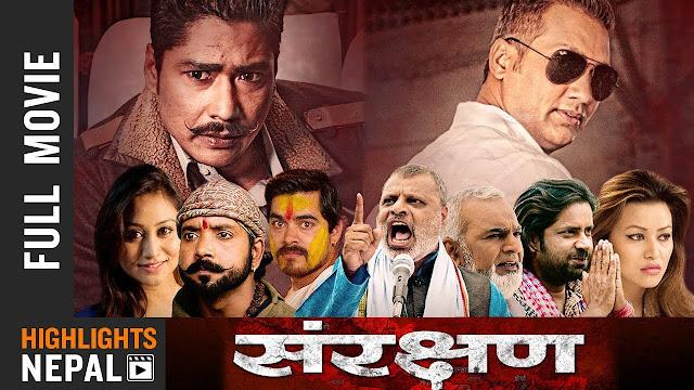 Sanrakshan (2018) Nepali Full Movie (YT Source)