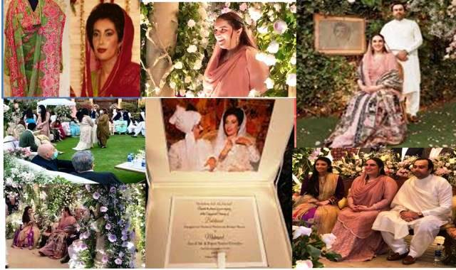 Bakhtawar Bhutto Zardari Dress and Other Details During Engagement Held on 27 December 2020