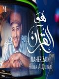 Maher Zain 2020 Huwa AlQuran